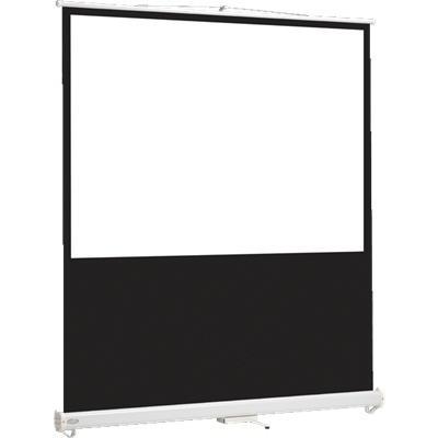 """Euroscreen Connect Floor - 150cm x 112.5cm - 4:3 - 74"""" Diag - Portable Projector Screen - White Case"""
