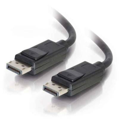 1m 8K DisplayPort Male-Male Cable
