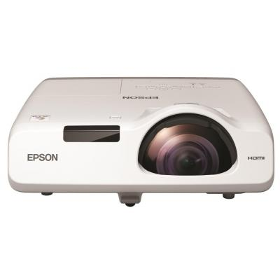 Epson EB-530S Projector - 3200 Lumens - XGA - 4:3