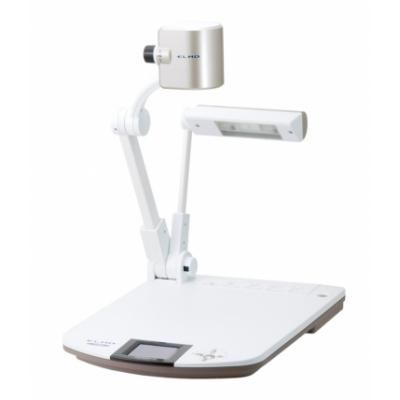 Elmo P30HD - Visualiser / Document Camera / Visual Presenter