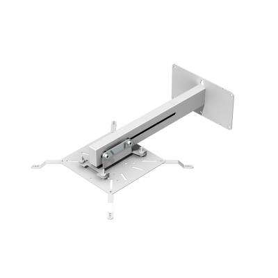 PMV - PMVULTRASHORT Universal UST Projector Wall Bracket (0mm to 535mm)