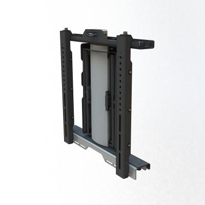 PMVVIDEOWALL - Video Wall Mount